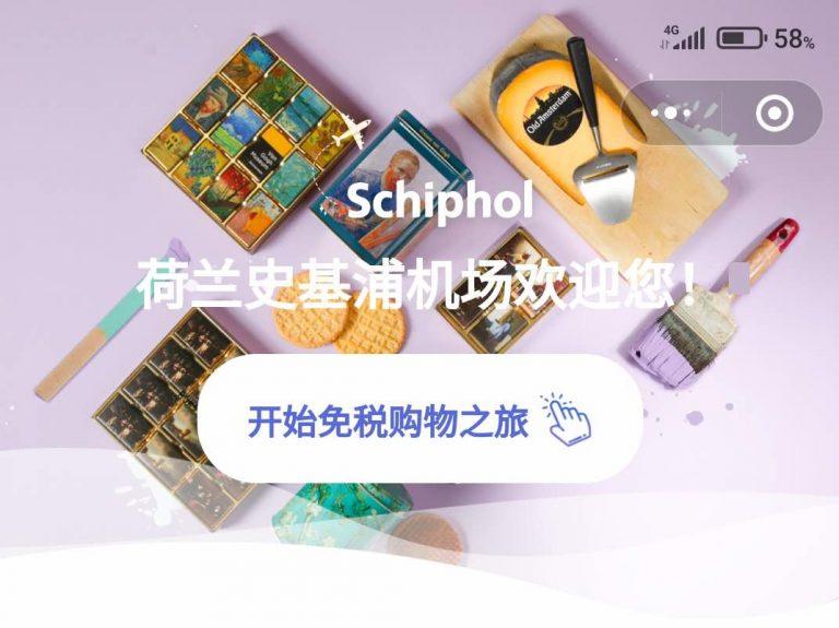 Lee más sobre el artículo Mini Program WeChat en aeropuerto de Schiphol