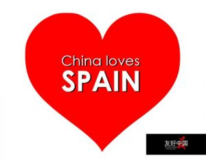 China loves Spain