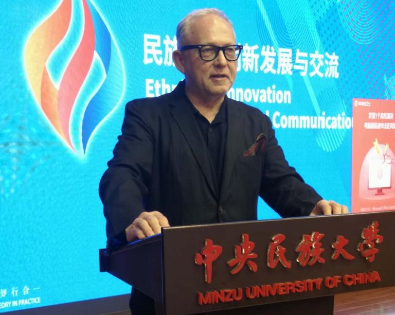 Dr. Kurt Grötsch CEO de Chinese Friendly International nombrado  Embajador de la Universidad de Minzu de Pekín