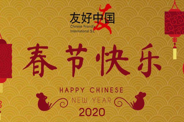 En este momento estás viendo AÑO NUEVO CHINO 2020