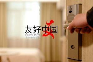 Lee más sobre el artículo Qué pueden hacer los hoteles en pandemia